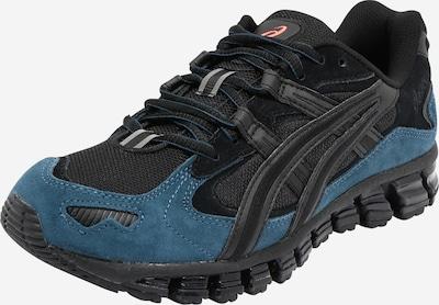 ASICS SportStyle Laufschuh 'Kayano' in dunkelblau / schwarz, Produktansicht