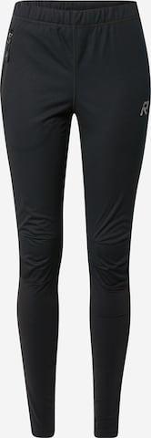 Rukka Παντελόνι φόρμας 'MAJAJARVI' σε μαύρο