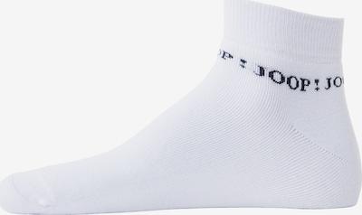 JOOP! Socken in weiß, Produktansicht
