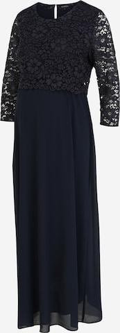 Attesa Вечерна рокля в синьо