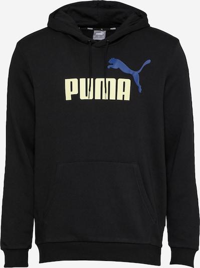 PUMA Športna majica | kraljevo modra / črna / bela barva, Prikaz izdelka
