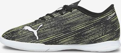 PUMA Sportschuh 'Ultra 4.2 IT' in limone / schwarz / weiß, Produktansicht