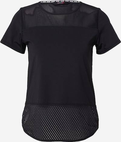 HKMX Функционална тениска в черно, Преглед на продукта