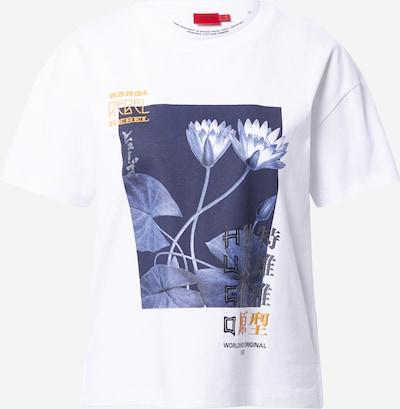 HUGO Тениска в синьо / жълто / сиво / бяло, Преглед на продукта