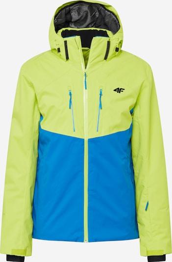 4F Outdoorjas in de kleur Groen, Productweergave