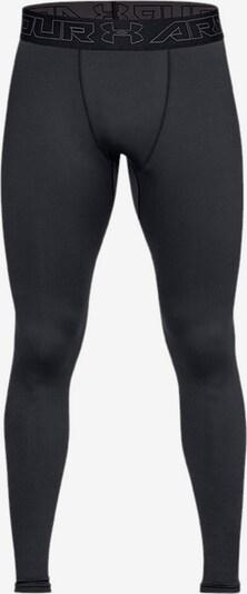 UNDER ARMOUR Unterwäsche in grau / schwarz, Produktansicht