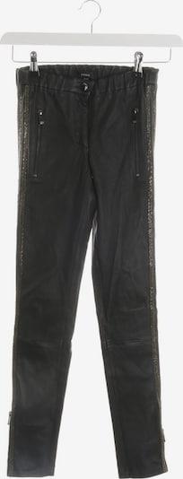 Arma Hose in XXS in schwarz, Produktansicht