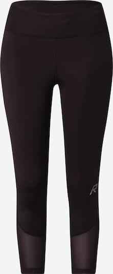 Rukka Pantalón deportivo 'YLIKANNUS' en negro, Vista del producto
