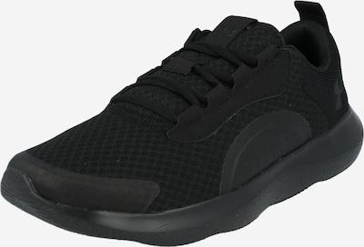 UNDER ARMOUR Sportschoen 'Victory' in de kleur Zwart, Productweergave