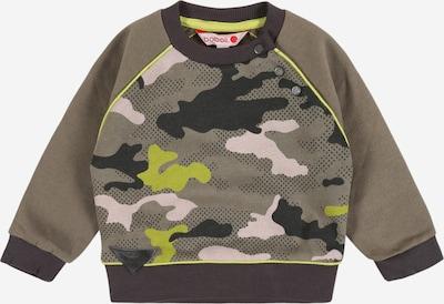 olíva / vegyes színek Boboli Tréning póló, Termék nézet