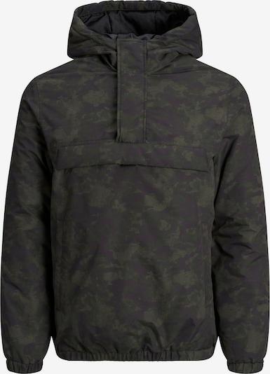 Produkt Jacke in schwarz, Produktansicht
