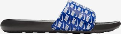 Nike Sportswear Rantakengät 'Victori One' värissä kuninkaallisen sininen / valkoinen, Tuotenäkymä