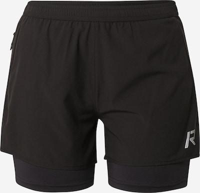 Rukka Pantalón deportivo 'MAHALA' en negro, Vista del producto