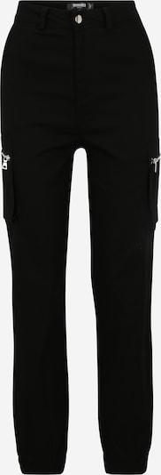 Missguided (Petite) Hose in schwarz, Produktansicht
