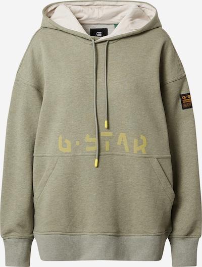 G-Star RAW Sweat-shirt en jaune / kaki, Vue avec produit