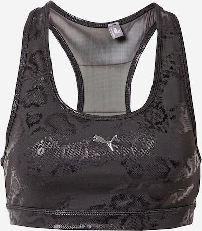 PUMA Sport-BH 'Impact 4Keeps' in schwarz, Produktansicht