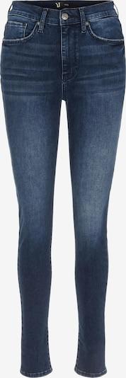 Y.A.S Jeans 'Ayo' in blue denim, Produktansicht