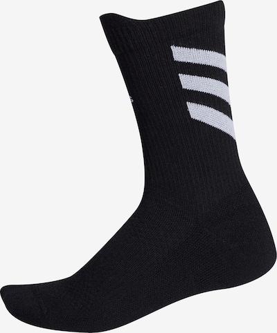 ADIDAS PERFORMANCE Calcetines deportivos en gris claro / negro, Vista del producto