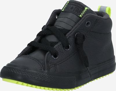 Pirmieji vaiko vaikščiojimo bateliai iš CONVERSE , spalva - juoda, Prekių apžvalga