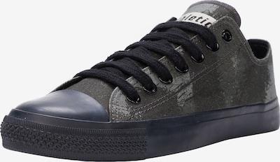Ethletic Sneaker 'Fair Trainer Black Cap Low Cut' in khaki / schwarz, Produktansicht