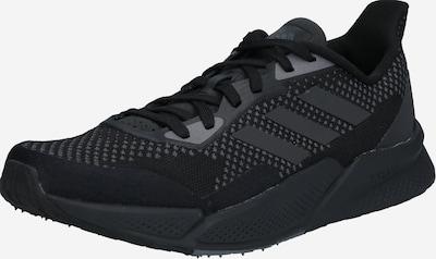 Sneaker de alergat ADIDAS PERFORMANCE pe gri metalic / negru, Vizualizare produs