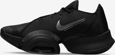 NIKE Schuh in schwarz, Produktansicht