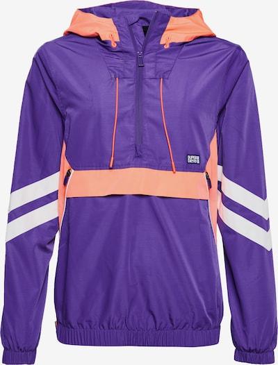 Superdry Windjacke 'Jared' in lila / orange / weiß, Produktansicht