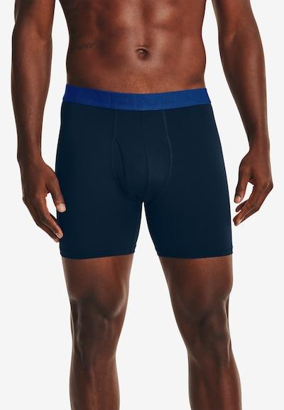 UNDER ARMOUR Boxershorts in blau / dunkelblau: Frontalansicht