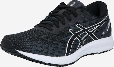 ASICS Chaussure de course 'Gel-DS Trainer 25' en gris clair / noir chiné / blanc, Vue avec produit