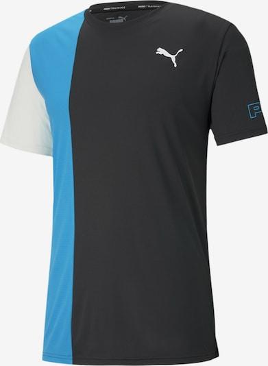 PUMA Functioneel shirt in de kleur Gemengde kleuren, Productweergave