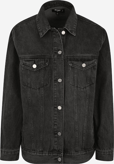 Missguided Between-season jacket in dark grey, Item view