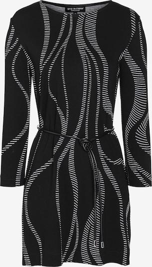 Ana Alcazar Shirt 'Beos' in schwarz / weiß, Produktansicht