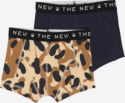The New Boxershorts in navy / braun / cappuccino / schwarz / weiß, Produktansicht