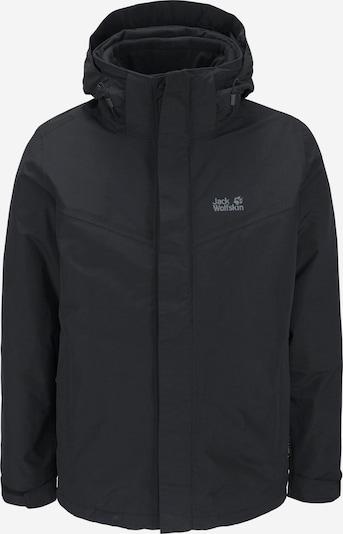 JACK WOLFSKIN Tussenjas 'Gotland' in de kleur Grijs / Zwart, Productweergave
