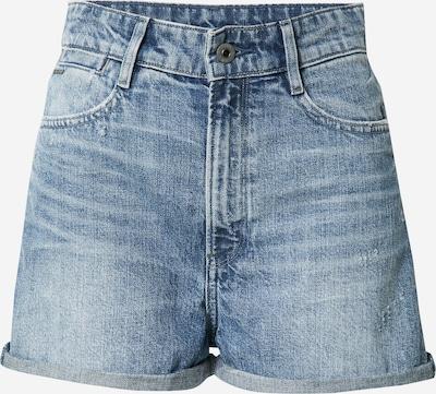 G-Star RAW Jeans 'Tedie Ultra High' in Blue denim, Item view