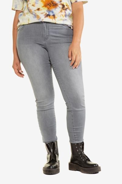Studio Untold Jeans in grau, Modelansicht