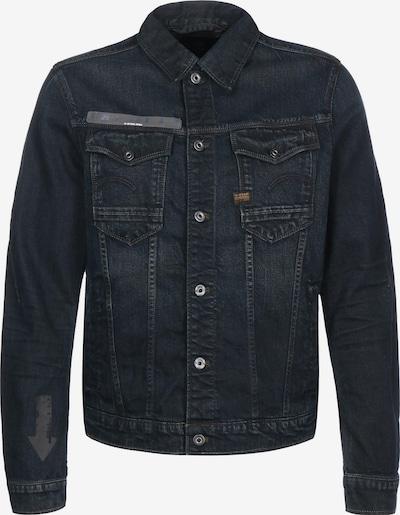 G-Star RAW Jacke in dunkelblau, Produktansicht