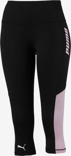 PUMA Tights in pink / schwarz, Produktansicht