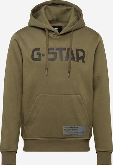 G-Star RAW Mikina - kaki / čierna, Produkt