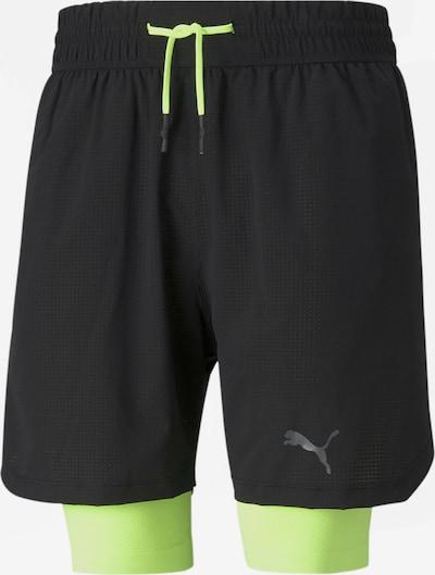 PUMA Pantalon de sport en vert fluo / noir, Vue avec produit