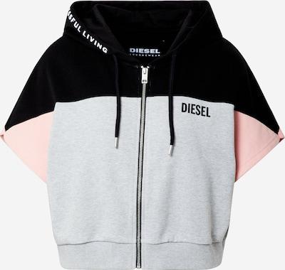 DIESEL Veste de survêtement en gris clair / rose / noir, Vue avec produit