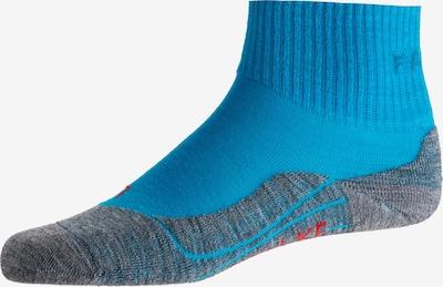 FALKE Wandersocken 'TK 5 Short' in blau, Produktansicht