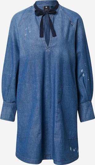 G-Star RAW Рокля тип риза в син деним, Преглед на продукта
