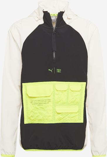 PUMA Sportjas in de kleur Beige / Neongeel / Zwart, Productweergave