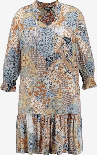 Ulla Popken Robe en beige / mélange de couleurs, Vue avec produit