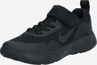 Pantofi sport 'WEAR ALL DAY' NIKE pe gri metalic / negru, Vizualizare produs