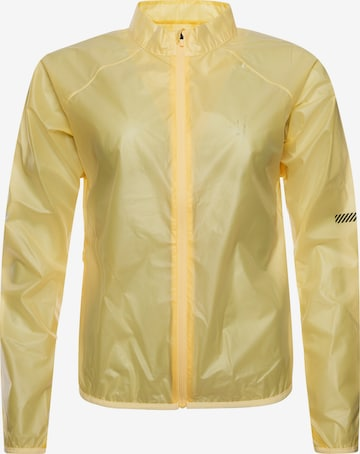 Superdry Athletic Jacket in Yellow