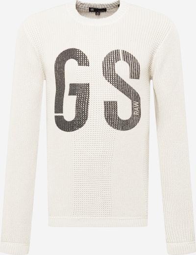 G-Star RAW Pull-over en gris basalte / blanc, Vue avec produit