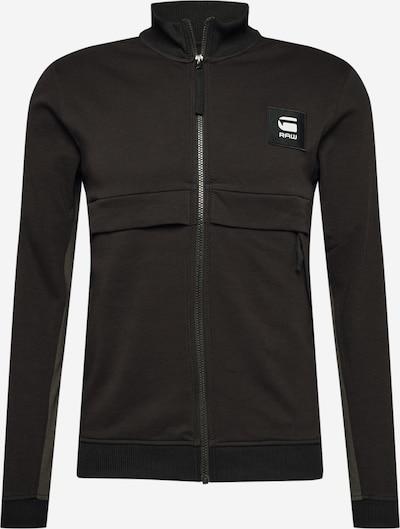 G-Star RAW Sweatjacke in schwarz / weiß, Produktansicht
