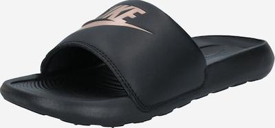 Nike Sportswear Mule 'Victori One' in rose gold / black, Item view